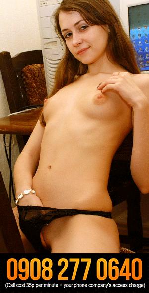 img_cheap-phonesex-chat_virgin-phone-sex-chat